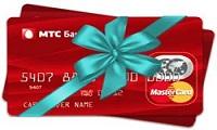 Как получить - оформить кредитную карта МТС