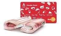 Комиссия за снятие наличных с кредитной карты Альфа банка