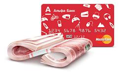 Альфа банк деньги наличными