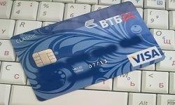 Кредитная карта ВТБ 24: условия и процентная ставка - Кредитные карты