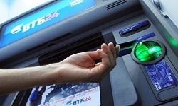 Как получить - активировать - пополнить -снять- закрыть кредитную карту Русский стандарт
