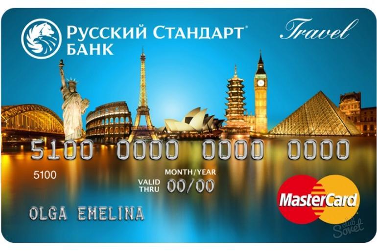 получить кредитную карту без подтверждения дохода