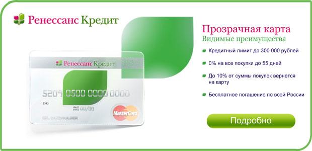 Срочные кредиты онлайн — быстрые деньги на