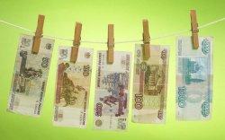 Денежные займы с плохой кредитной историей