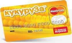 Master card стоимость Николаев