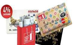 Хоум банк кредитная карта
