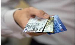 Потребительский кредит ВТБ 24 онлайн — подать