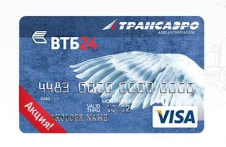 Кредит в Сбербанке без справок и поручителей наличными