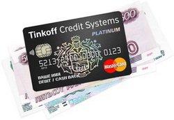 Карта кредитная тинькофф отзывы