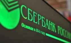 Как узнать расчетный счет Сбербанка России