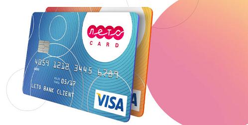 Кредит наличными в день обращения: без справок