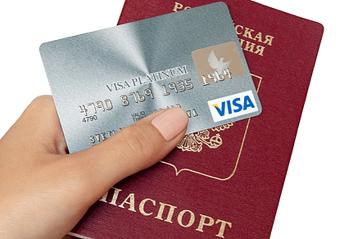 Кредитная карта день в день