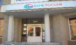 Банковские карты в Крыму