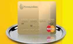 Онлайн заявка на кредитную карту в Россельхозбанке