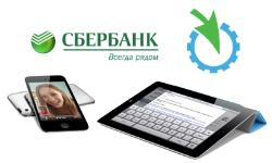 Кредит наличными в Новосибирске - Деньги в долг