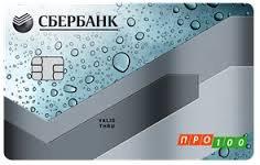 Как оформить банковскую дебетовую карту