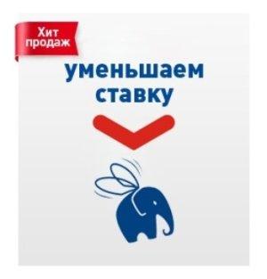 Онлайн заявка на займ, кредит или карту