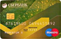 Kredit-nalichnimi-v-spb-bezrabotnomu