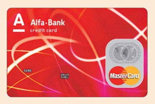 Получить кредитную карту для студентов в зарубежных банках дебетовые карты росбанка виды и стоимость обслуживания