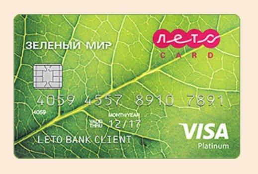 Кредиты и займы на КИВИ кошелёк - быстро