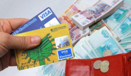Миг кредит деньги на карту кредитный калькулятор восточный экспресс банк рассчитать кредит