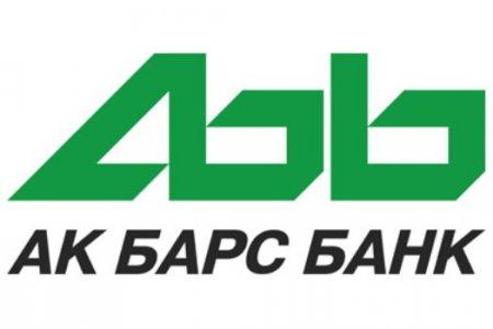 Универсальные кредитные карты в банке Ак Барс