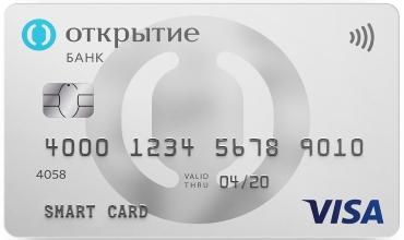 Кредит онлайн комсомольск