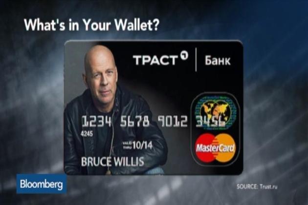 Изображение - Как оформить кредитную карту банка траст онлайн Mastercard-Unembossed