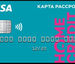 Кредитная карта «Польза» от Хоум Кредит Банка: обзор