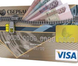 Как получить онлайн-займ на карту Сбербанка?