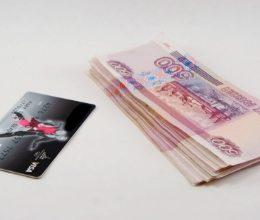 Где можно получить на карту займ в размере до 50000 рублей