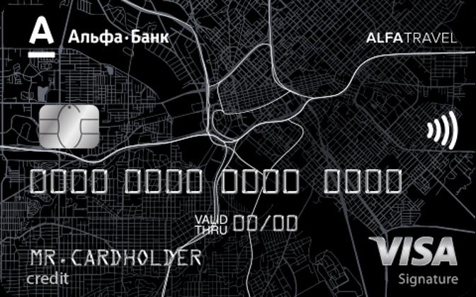 Изображение - Не могу расплатиться кредитной картой что делать AlfaTravel-Premium