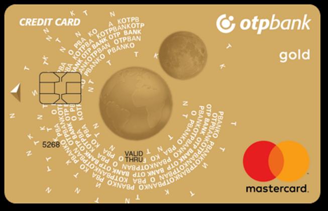 Изображение - Не могу расплатиться кредитной картой что делать MasterCard-Gold
