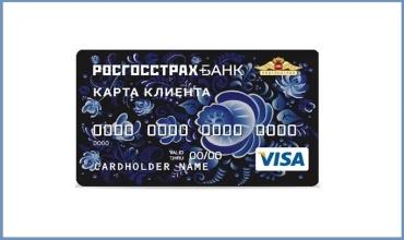 Росгосстрах банк кредитная карта онлайн заявка