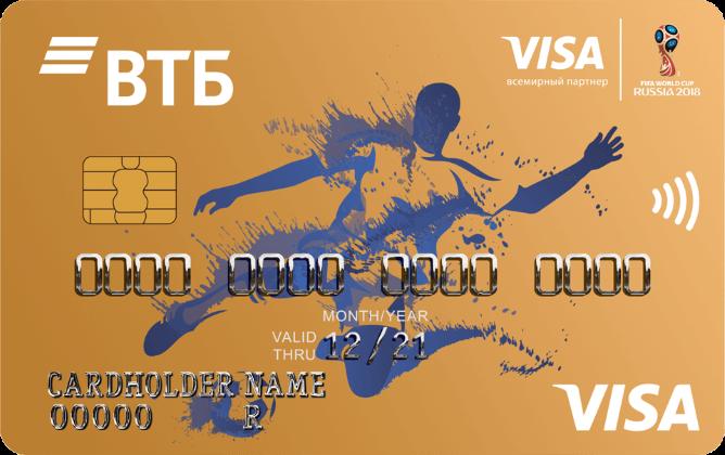 Изображение - Не могу расплатиться кредитной картой что делать vtb-visa