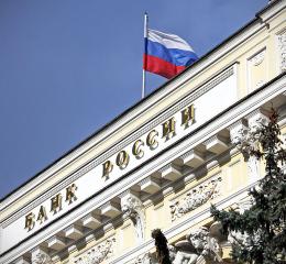 Рублевые депозиты населения сократились