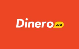 Взять кредит онлайн на карту в Dinero UA