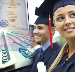 Кредиты для студентов – самые выгодные предложения банков