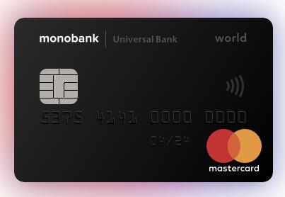 Карта с большим кредитным лимитом – Monobank