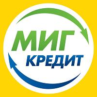 МигКредит – Лидер рынка МФО