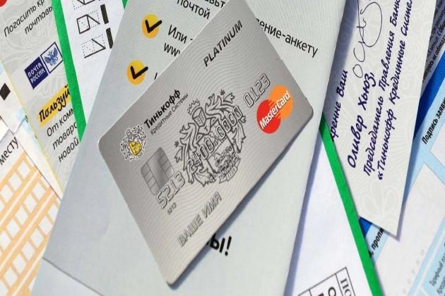 Кредитныекартысдоставкой