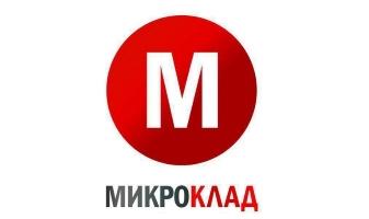 Мгновенные займы по России – Микроклад