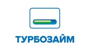 Займы онлайн без отказа – Турбозайм