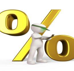 Повышение взимаемой комиссии за платежи по СБП
