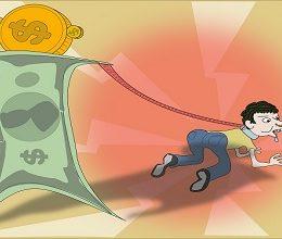 Закредитованные граждане могут рассчитывать на поддержку по кредитам от минэкономразвития