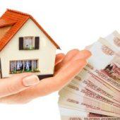 Кредит под залог части квартиры