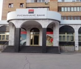 Выгодные условия от Русфинанс банка для кредитной карты