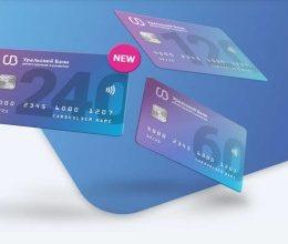 Какие кредитные карты предлагает УБРиР