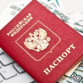 Где и как взять кредит без оригинала паспорта?