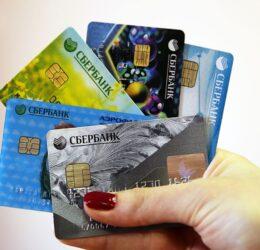 Как можно отсрочить платеж по кредитной карте в Сбербанке